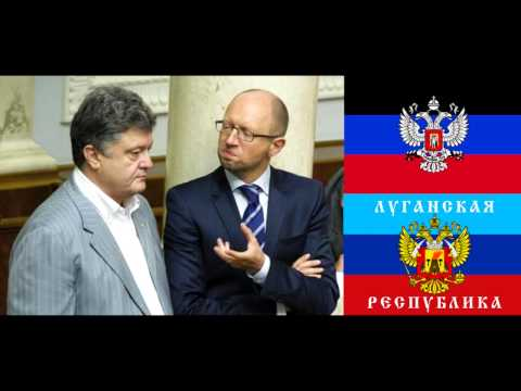 Ukraine ceasefire a pause to regroup for both sides - Webster Tarpley (World Crisis Radio 9/6/2014)