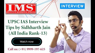 IAS Topper Interview of AIR-13, Mathematics Optional Preparation Tips and Strategy