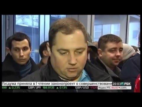 Платон Ротенберг Дальнобойщики Майдан