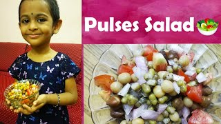 Pulses Salad | Protein Salad | Cooking with kids| Healthy weight loss recipe | Fat dropping snack