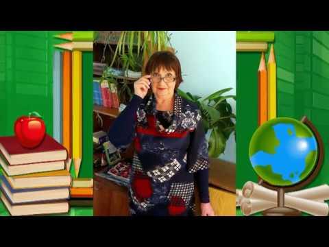 Нина Кузнецова - Учителям