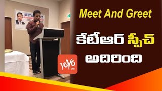 KTR's Speech at Meet And Greet with NRIs - Minister #KTR Foreign Tour - #TelanganaAtDavos