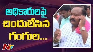 Minister Gangula Kamalakar Fires on Rajiv Gruhakalpa Residents and Bank Officials | NTV