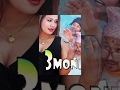 New Nepali Movie | 3 MONKEYS | Comedy Full Movie 2017 | Resham Firiri, Saroj KC, Dilip Tamang