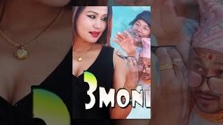 New Nepali Movie  3 MONKEYS  Comedy Full Movie 201