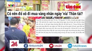 Có nên đổ xô đi mua vàng nhân ngày 'vía' Thần Tài? | VTV24
