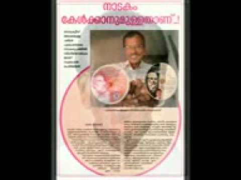 SURENDRAN PERINCHERY - VISWAROOPAM 4 - 01