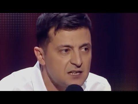 Зеленский ответил на вопрос о своей кандидатуре в президенты - этим номером он порвал зал до слез