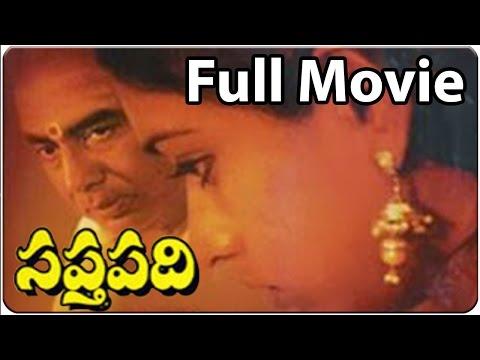 Saptapadi Telugu Full Length Movie || J.V.Somarajulu, S.Janaki, K.Viswanath
