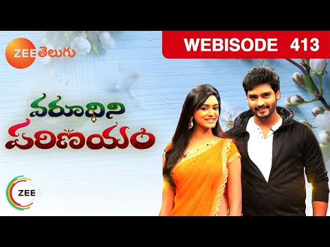 Varudhini Parinayam - Episode 413 - March - 4, 2015 - Webisode video
