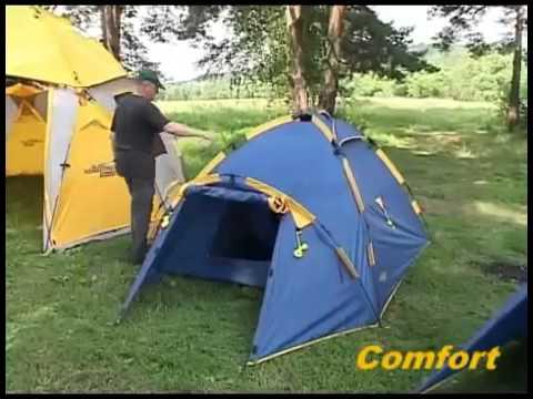 Туристическая палатка Maverick