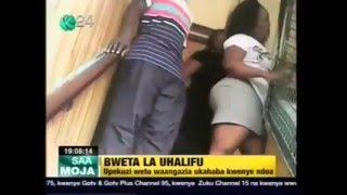 PROSTITUTION AT MARRIAGE NAIROBI MARRIED WOMEN  SubsCribe for neXt EPISODE 40