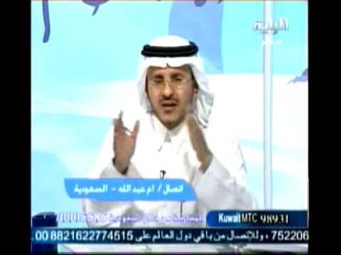 الدكتورفهد يفسر رؤيا لام عبدالله 00وتكرار رؤيه السياره