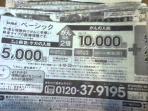 GEDC0041 2015.05.14 nikkei news paper in minani-urawa     AFNradioなど