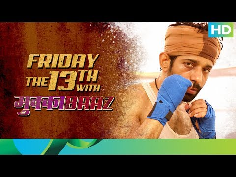Mukkabaaz Streaming Tomorrow On Eros Now | Vineet Kumar Singh, Zoya, Ravi Kishan, Jimmy Shergill