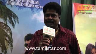 Gana Ulaganathan At Rajavin Parvai Raniyin Pakkam Movie Press Meet