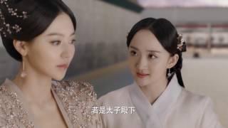 永遠の桃花 三生三世 第24話