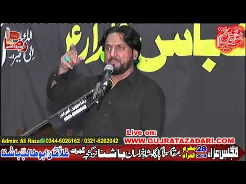 Zakir Syed Iqbal Shah | 28 Mohrram 2018 | Bashna Gujrat