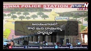 Call Money Gang Hulchal In Vijayawada