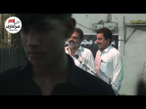 Zakir Nasir Abbas Jaam | Majlis 17 Muharram 2017 | Qasida And Masiab |