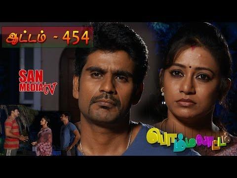 0 Mister Tamil