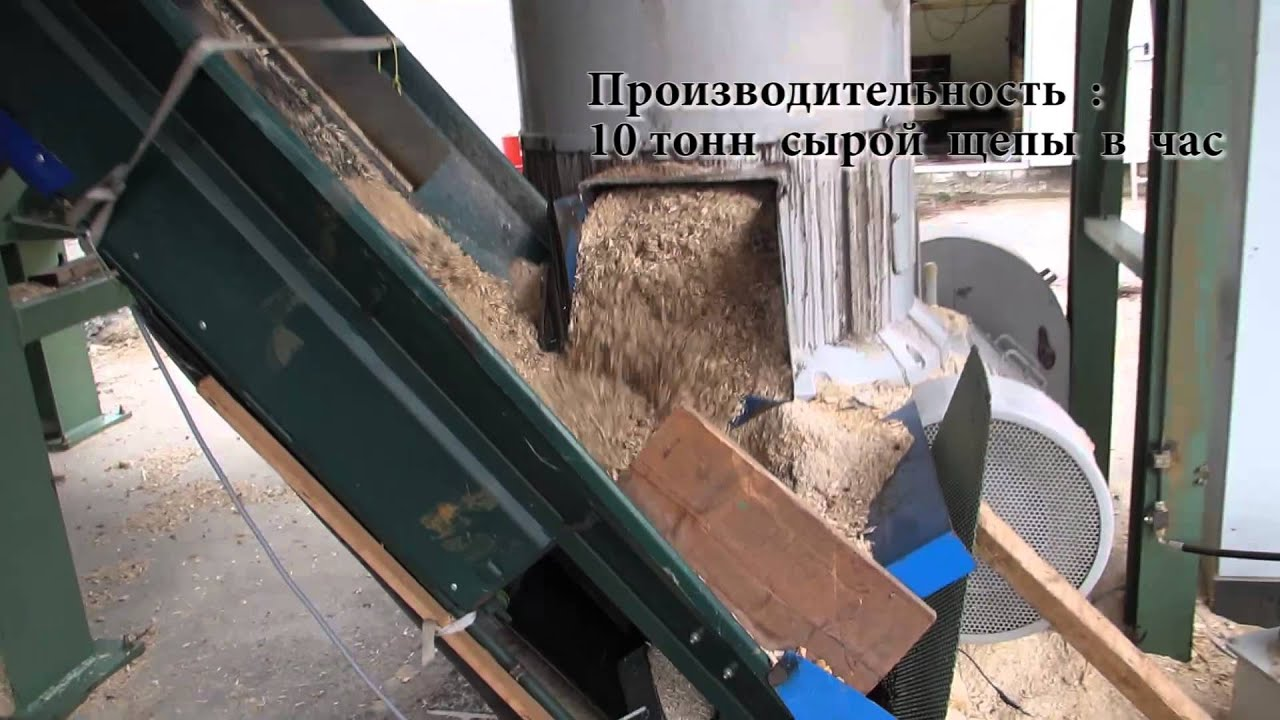 Сито для опилок