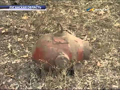Опасная находка в Луганской области - ТК Донбасс