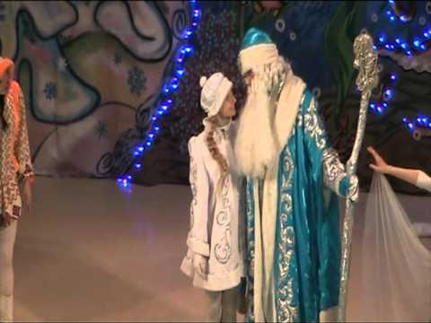 Освобождение снегурочки Дедом Морозом.
