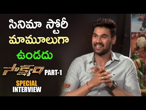Sai Sreenivas Excellent Answers about Sakshyam Movie 2018 - Pooja Hegde - Latest Telugu Movie 2018