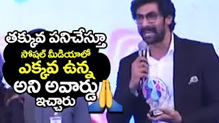 Rana Daggubati SUPURB Speech at Social Media Summit | Filmylooks