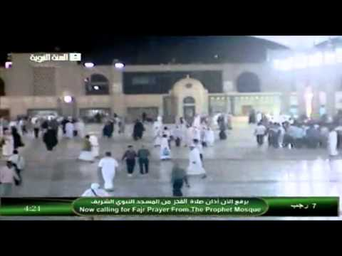 Madina Munawwara Beautiful Azan Fajr 6.5.2014