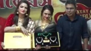 Shyam Sundar Co Jewellers