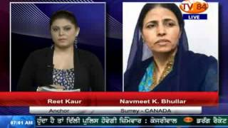TV84 News 1/22/2014 Part.1 Interview with Navneet kaur Bhullar W/o Prof.Devinderpal Singh Bhullar