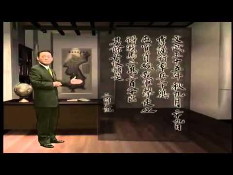 신라와-당의 매소성 전투 《The Battle of Maeso》 (1/12) How could Silla defeat the Tang's 200 thousands troops?