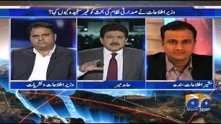 Capital Talk - 17 April 2019