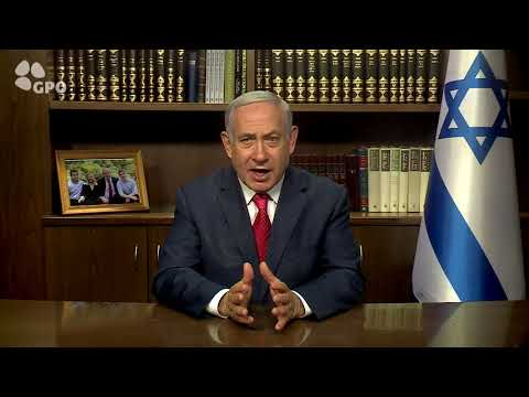 PM Netanyahu on Iranian Foreign Minister's statement and acceleration of Iran's nuclear program