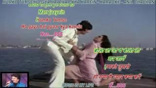 download lagu Humko Tumse Ho Gaya Hai Pyar Kya-karaoke-ly Eng. & gratis