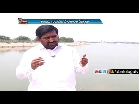 TRS Minister Jagadish Reddy About Mini Tank Bund Saddala Cheruvu Development In Suryapet