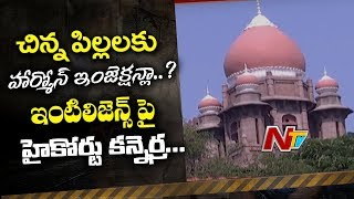 High Court Seeks Report on Child Abuse, Trafficking in Yadadri | NTV