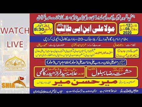 ????Live Jashan-e-Mola Ali A.S | 8th March 2020 - Imam Bargah Shuhdah-e-Karbala, Ancholi, Karachi