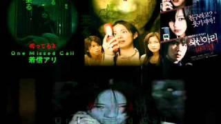One Missed Call Ringtone Download