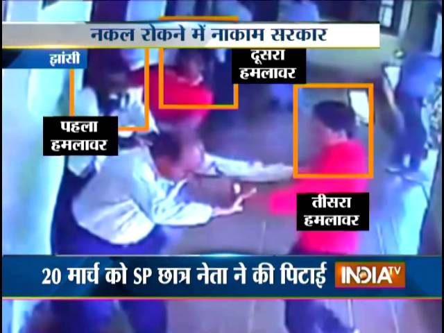 Stones pelted at police for taking against those indulged in cheating during board exams