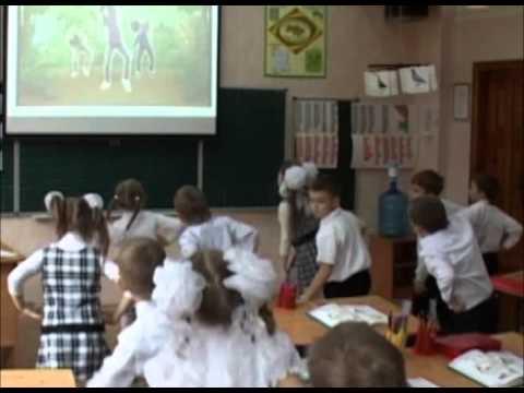 Физкультминутки-видео на английском языке скачать