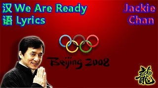 We Are Ready + Lyrics - Jackie Chan (Beijing 2008 Olympic Games)