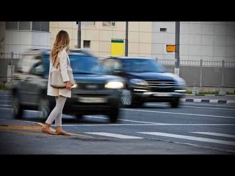 Осторожно! Пешеходы! Жуткое зрелище...