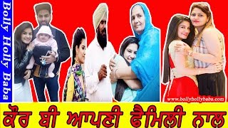 Kaur B | With Family | Mother | Father | Husband | Brother | Songs | Movies | Childhood Pics