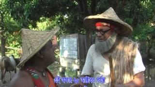 Gomvira, Chapai, Saidur Rahman,