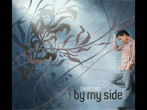 David Choi - Heavens Ease