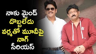 Nagarjuna Speech Movie Ram Gopal Varma