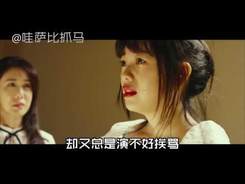 2017电影 【哇薩比抓馬】困於瓶中的美少女《反情色》園子溫粉紅電影解說/ Wasabi Drama Antiporno Movie Review